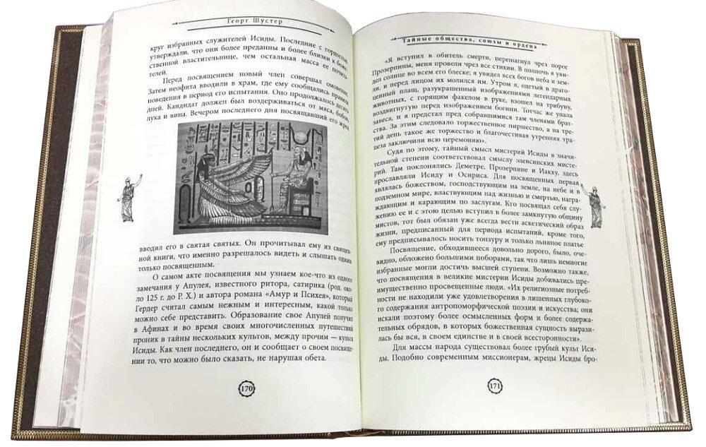 взгляд страницы русской классики картинки использовании
